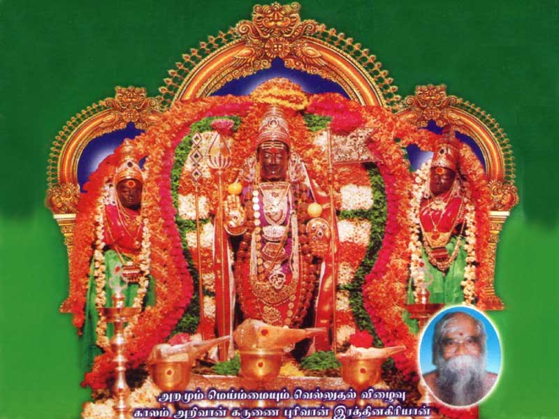 Rathinagiri Bala Murugan