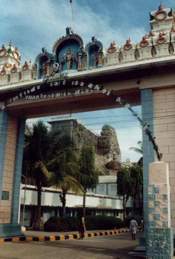 Rathinagiri -- Main Gate